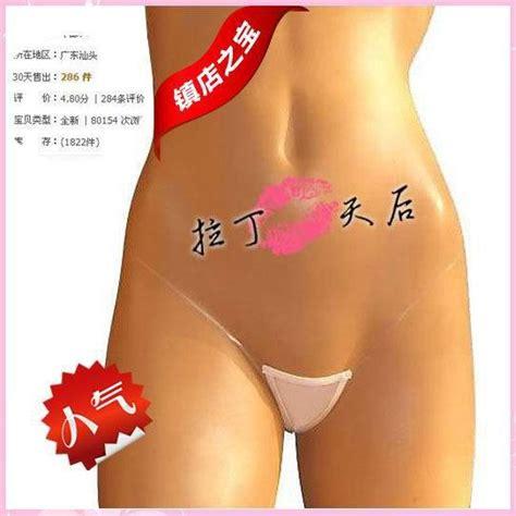 Womens sexy micro bikinis, g string, thongs, microkini jpg 543x543